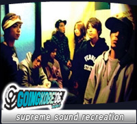 supreme sound recreation