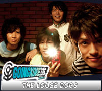 THE LOOSE DOGS